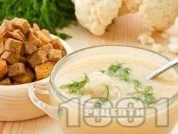 Крем супа от карфиол с прясно мляко и масло - снимка на рецептата
